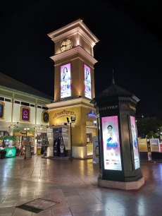 Asiatique, The Riverfront entre
